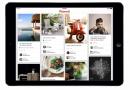 Pinterest на русском скачать бесплатно на айфон